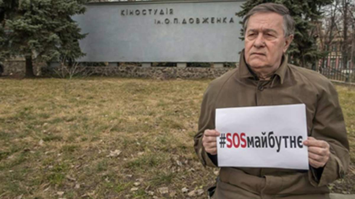 #SOSмайбутнє. Рятуймо Україну, негайно!