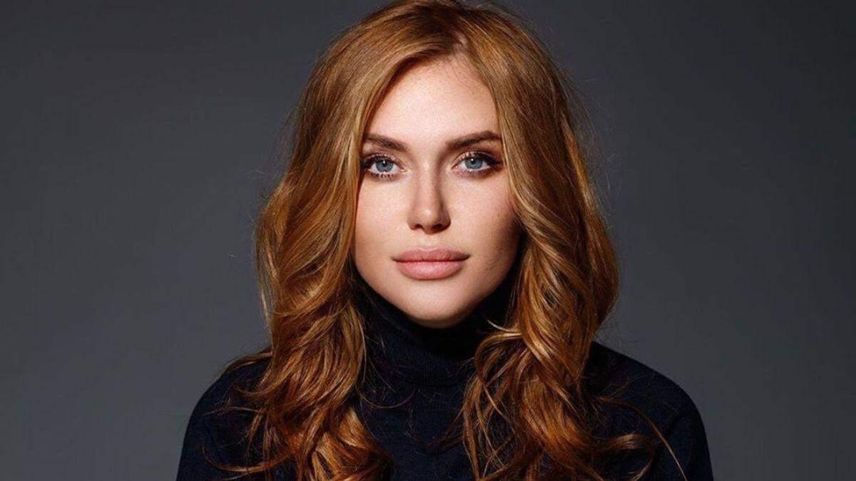 Слава Камінська зізналася, що була жертвою домашнього насильства