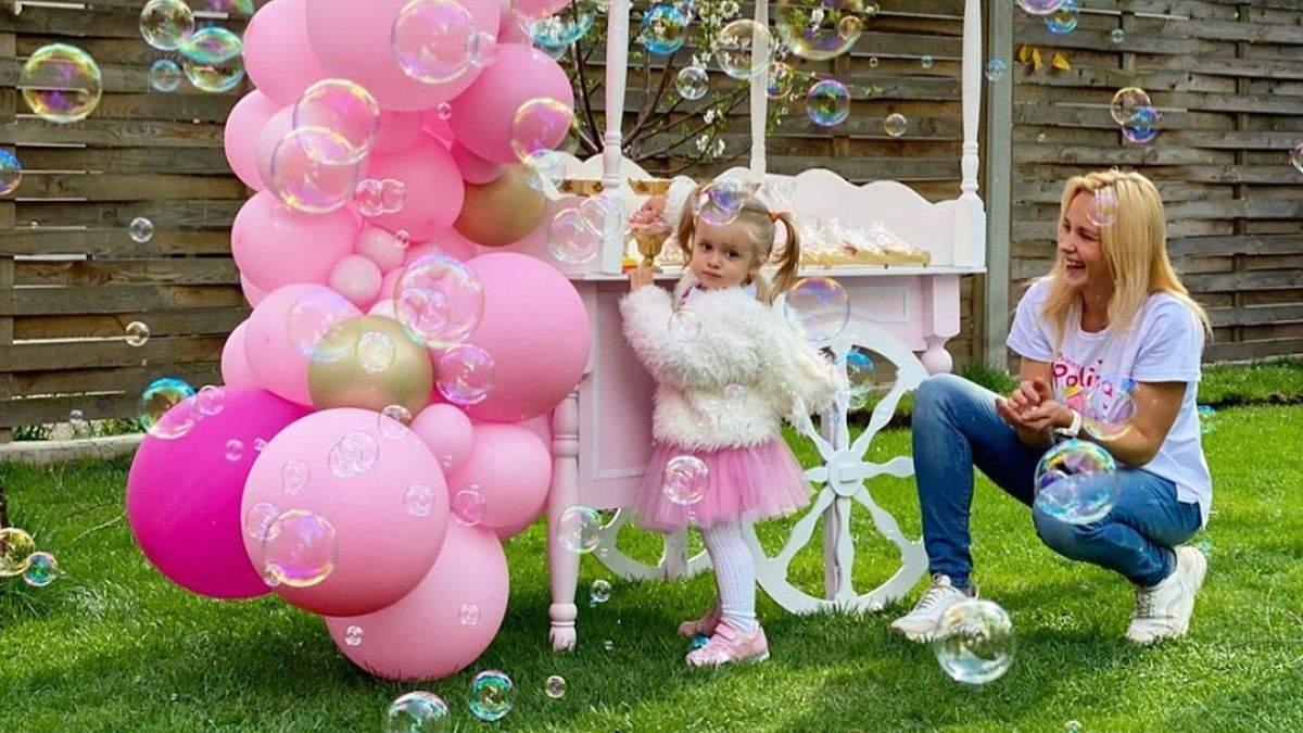 Лілія Ребрик показала святкування дня народження доньки: яскраві фото