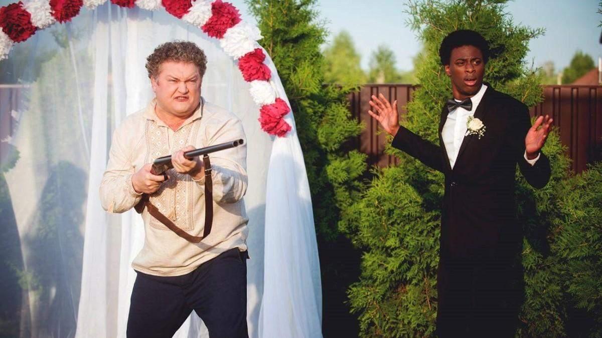 Скажене весілля 2: п'ять курйозних сцен, які не увійшли до комедії