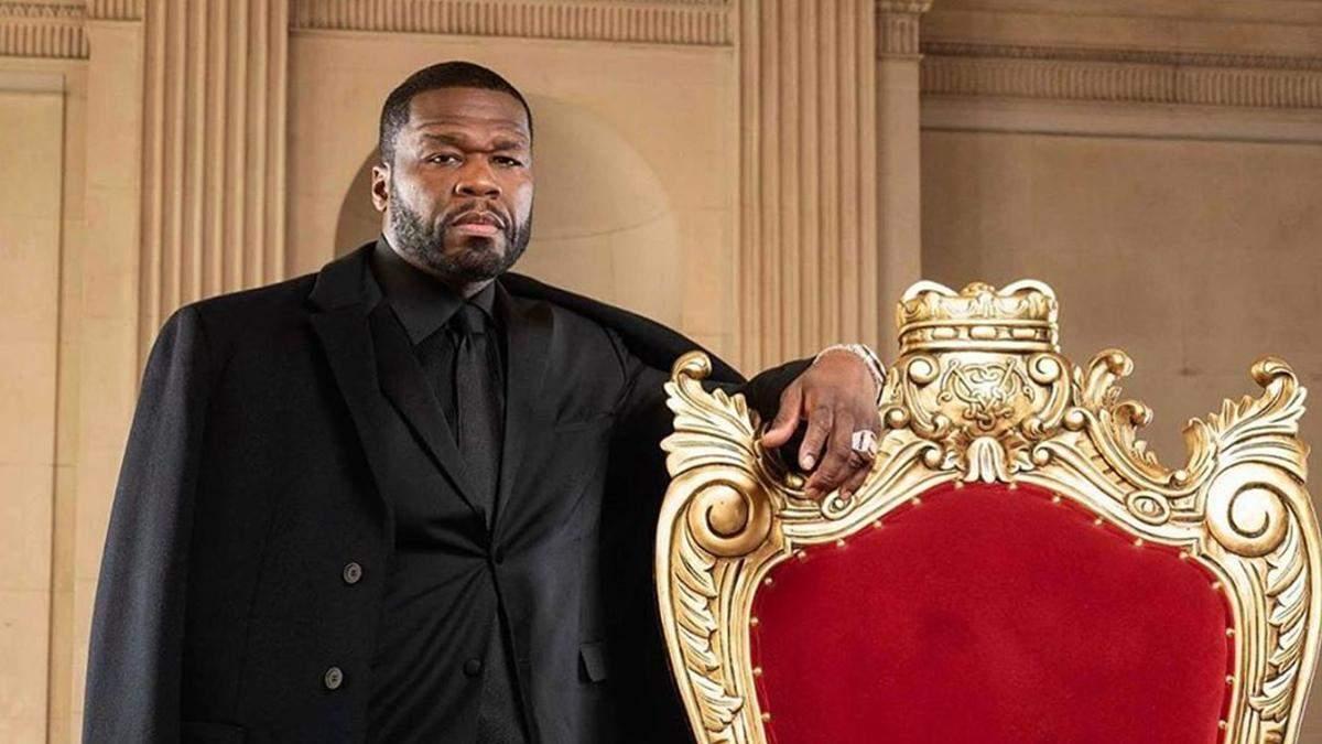 Репера 50 Cent звинуватили у нападі на вуличного художника, – ЗМІ