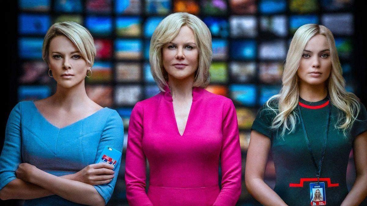 Фільми про сильних жінок, які надихають – огляд фільмів за останні 10 років