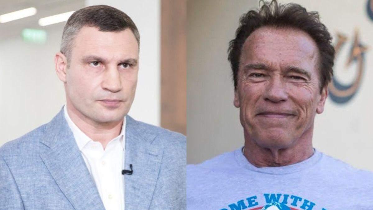 Кличко та Шварценеггер привітали киян зі святом