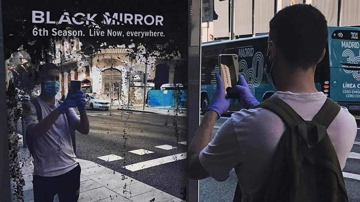 """Реклама серіалу """"Чорне дзеркало"""" на зупинках в Іспанії"""