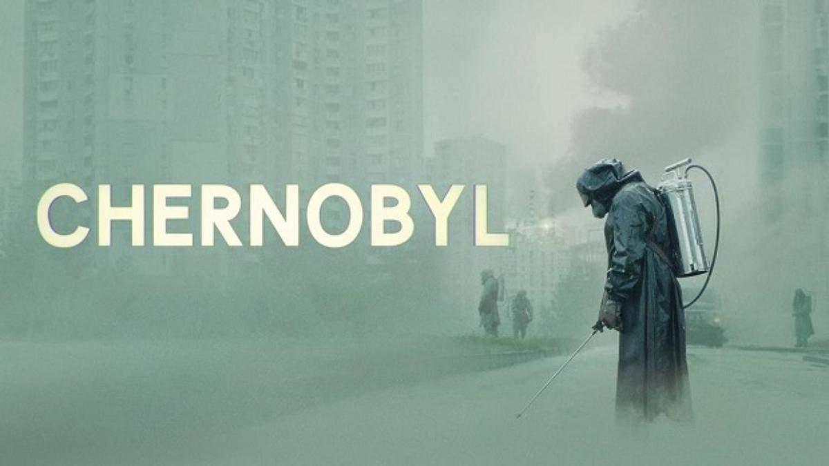 "Серіал ""Чорнобиль"" претендує на 14 нагород BAFTA TV"