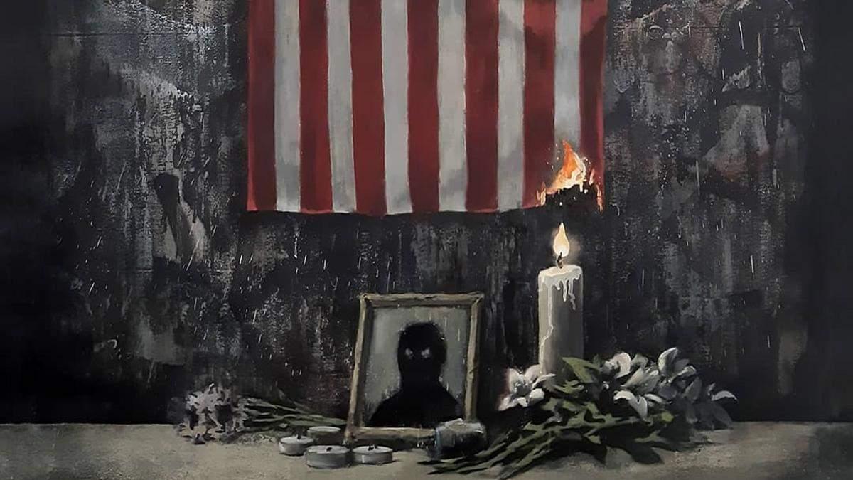 Художник Бенксі показав нову роботу на тему расизму