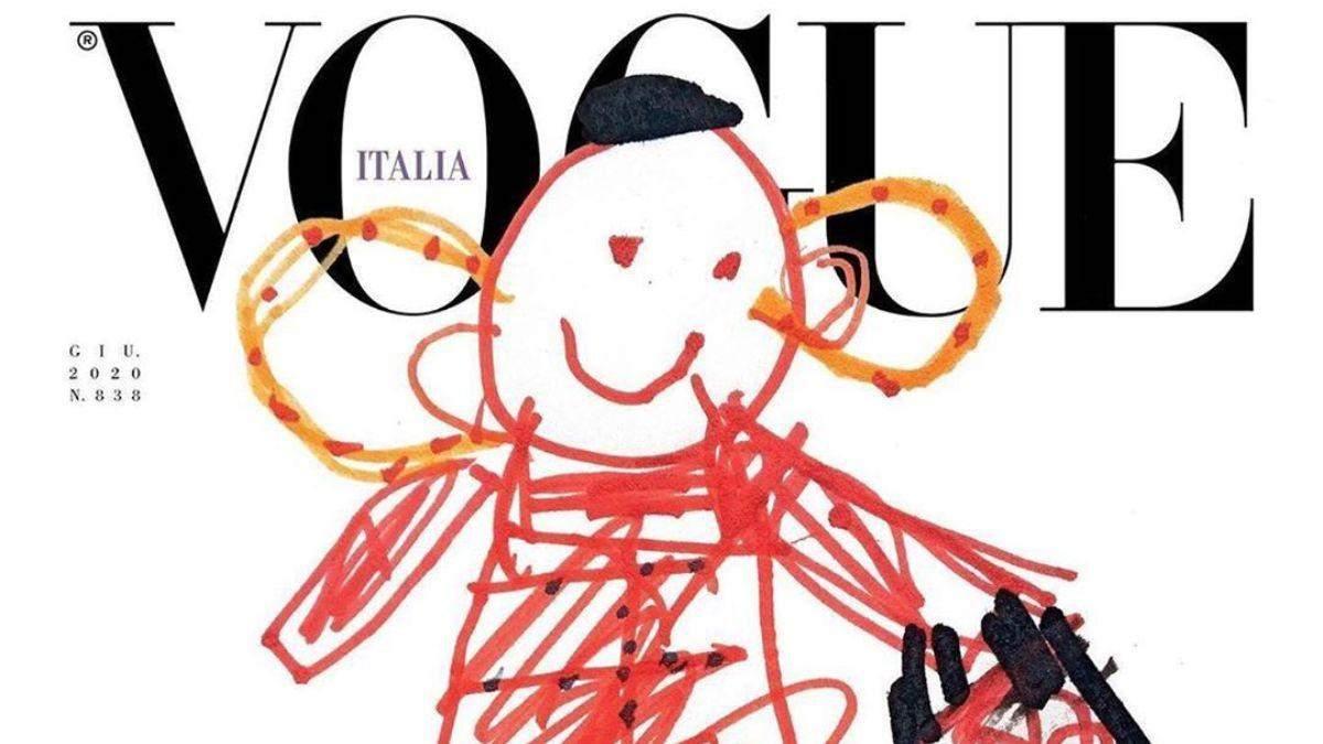 Обкладинка нового випуску журналу Vogue