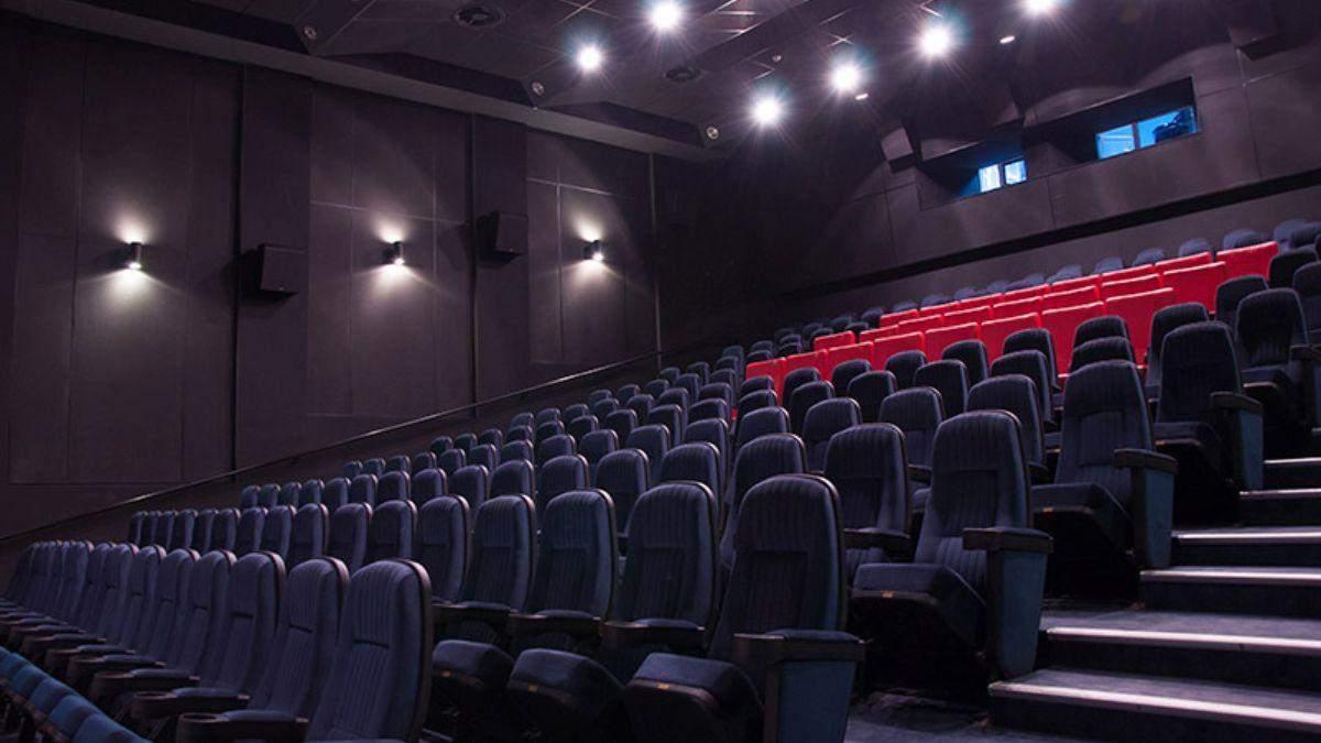 Коли відкриють кінотеатри в Києві, містах України: дата