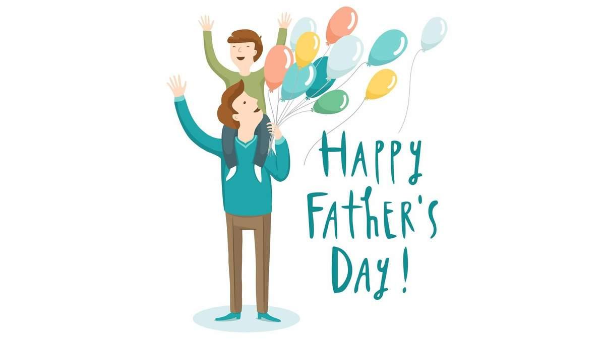 Картинки з Днем батька 2020: красиві привітання зі святом