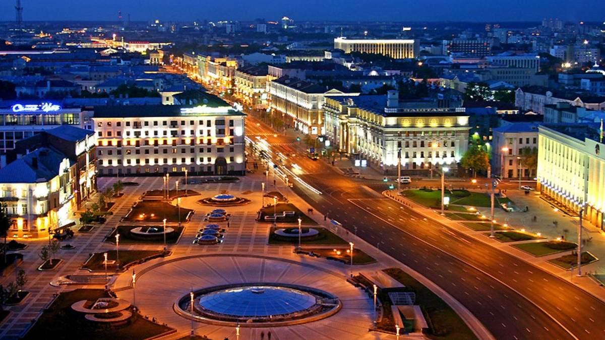 Мінськ – столиця Білорусі