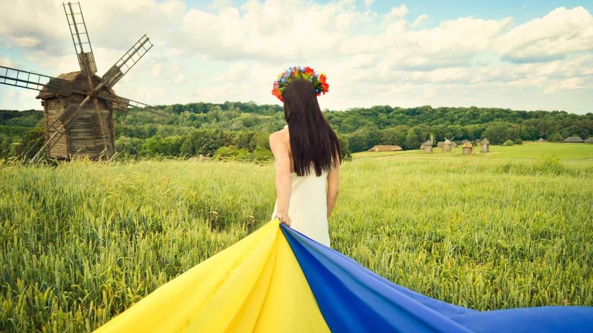 День Конституции в Украине 2020: выходные дни в праздник