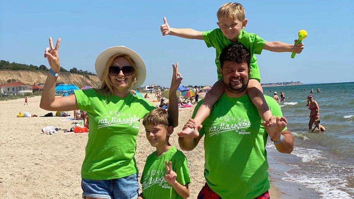 Ірина Федишин з чоловіком та дітьми