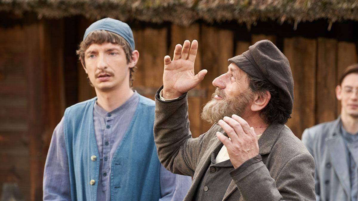 Фільм Мир вашому дому! виборов перемогу на кінофестивалі США