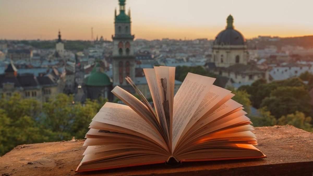 Львовский форум издателей состоится в онлайн-формате