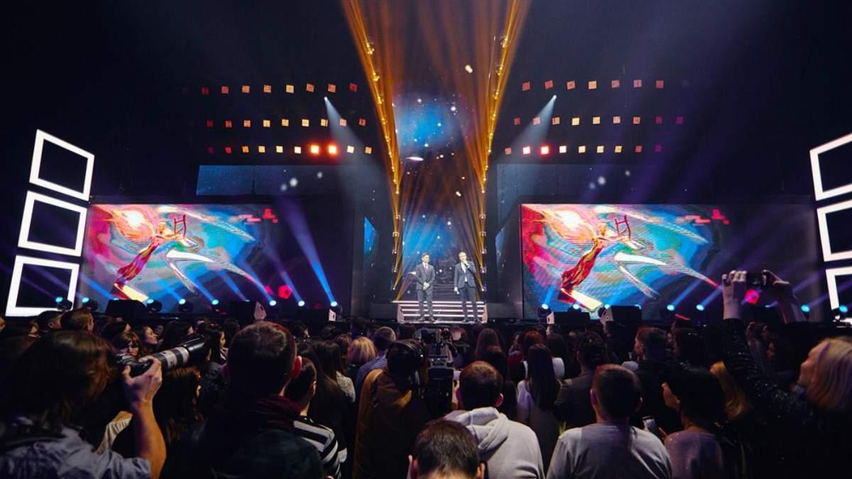 Церемонію YUNA 2020 проведуть онлайн