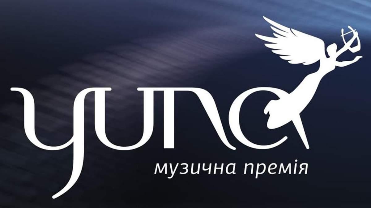 YUNA 2020: победители церемонии – список, кто победил