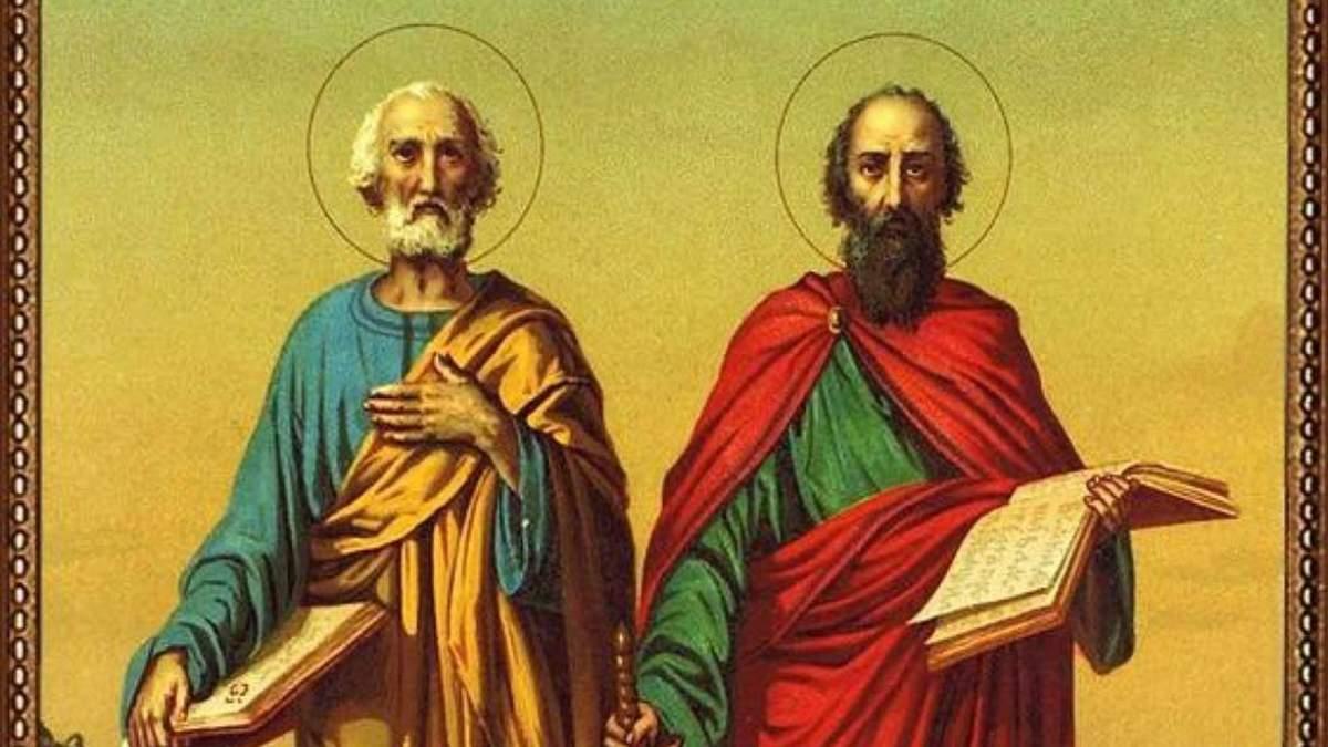 Картинки с Днем Петра и Павла 2020: поздравления с праздником