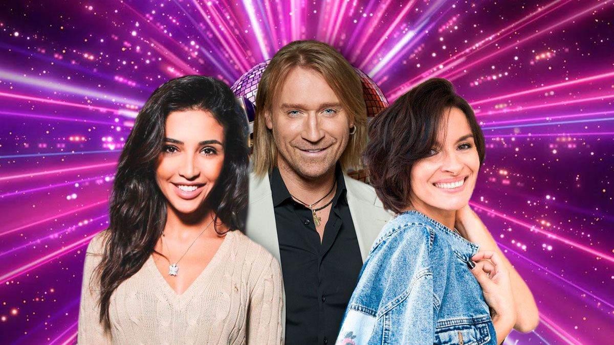 Танцы со звездами 2020 пары и участники – кто будет в шоу Украины