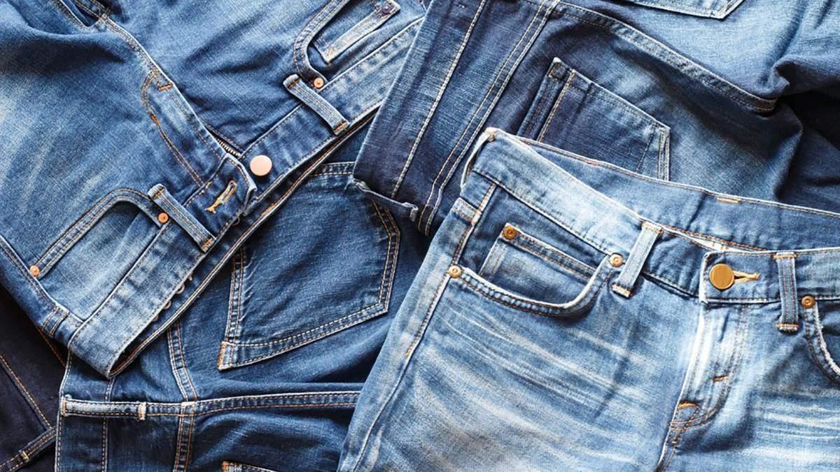 Антикоронавірусні джинси: створили унікальну тканину, яка захищає від COVID-19