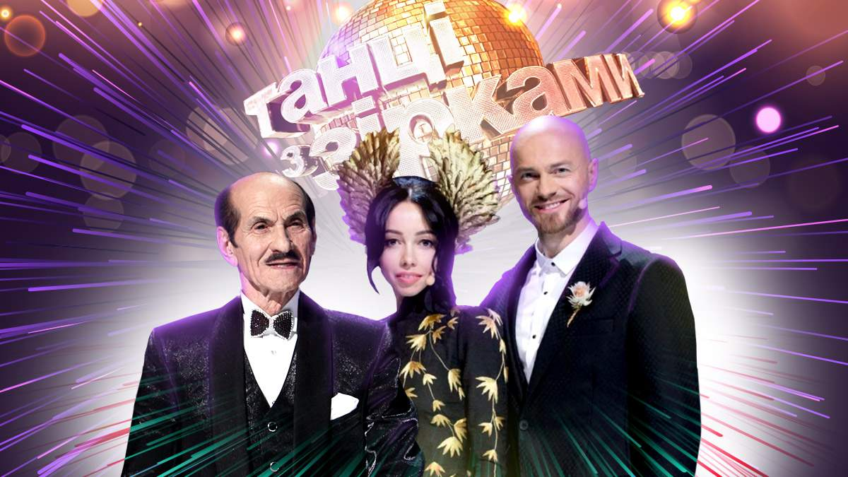 Танцы со звездами 2020: судьи – список всех жюри 4 сезона