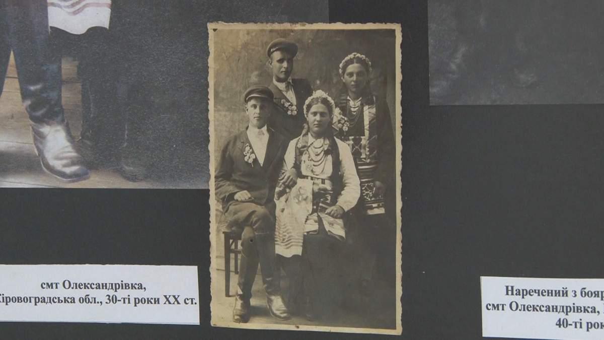 Выставка свадебных фото 100-летней давности в Кропивницком - 24 канал