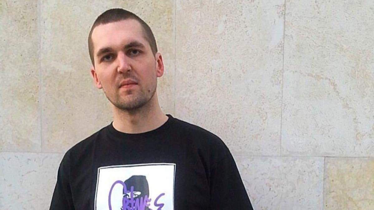 Смерть репера Енді Картрайта: слідство припускає, що дружина вбила його під час сварки