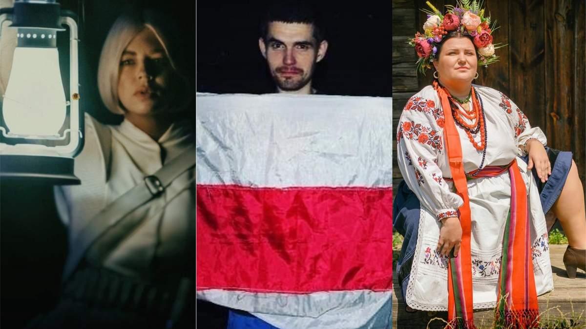 Звезды, поддержавшие протесты в Беларуси