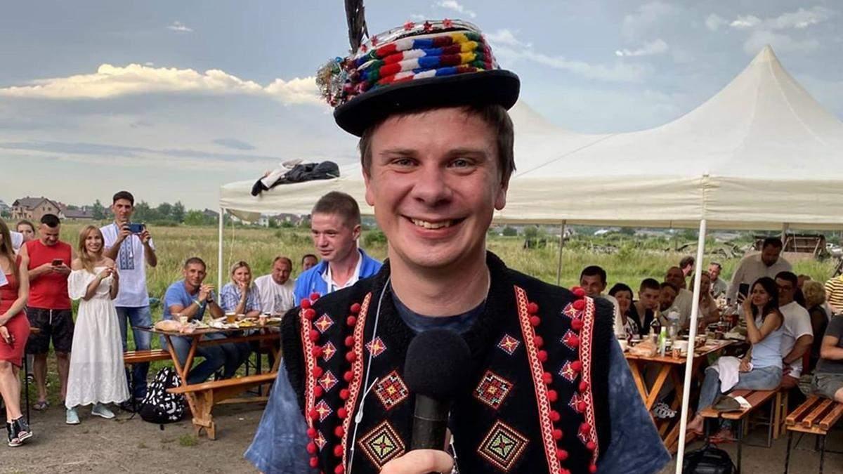 Дмитро Комаров назвав улюблене місце відпочинку в Україні
