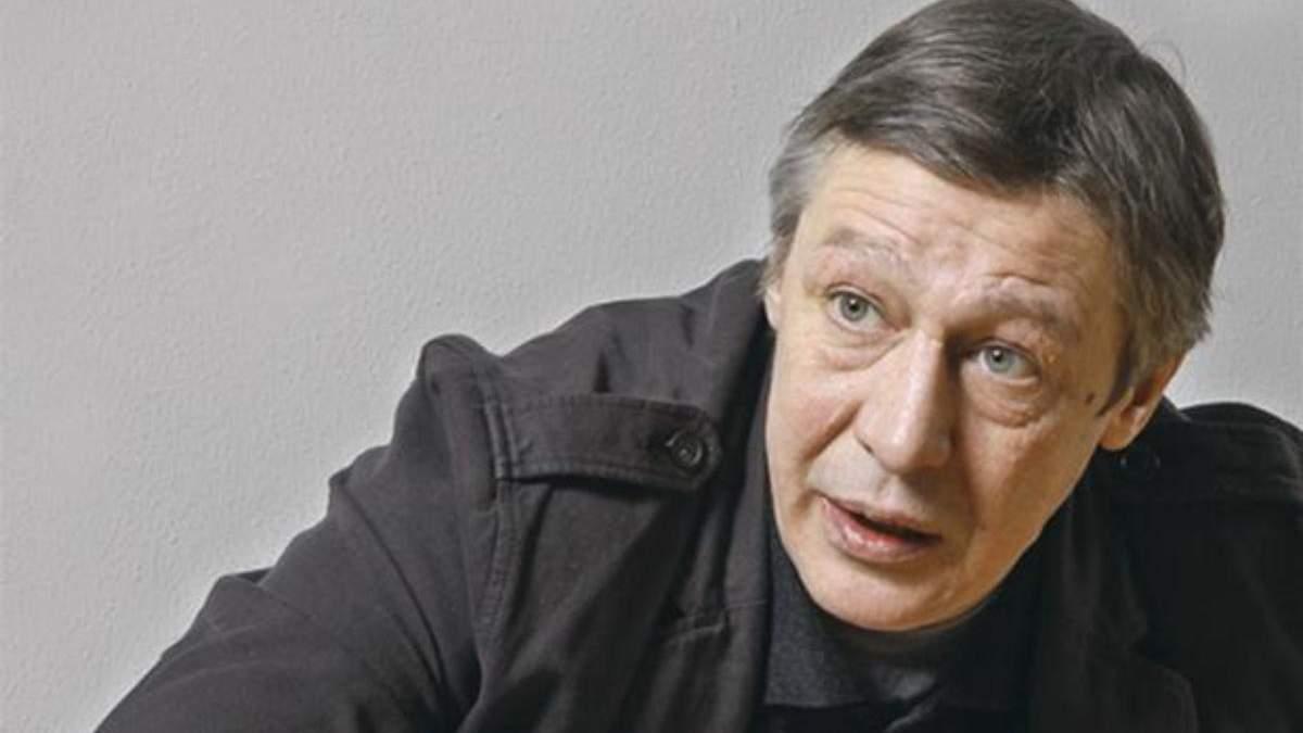Справа Михайла Єфремова