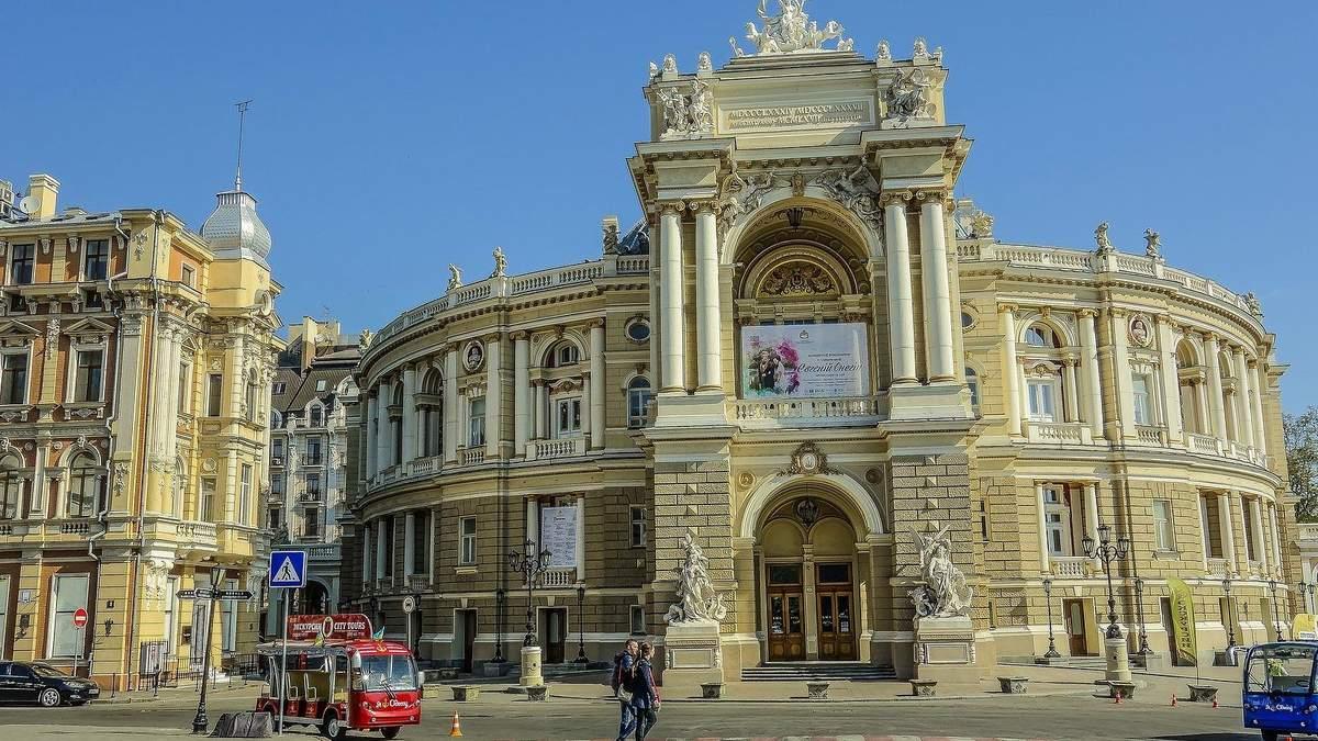 День города Одесса 2020: программа и фото мероприятий
