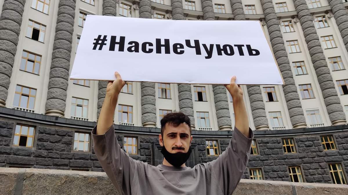 В сети распространяется флешмоб #наснечують