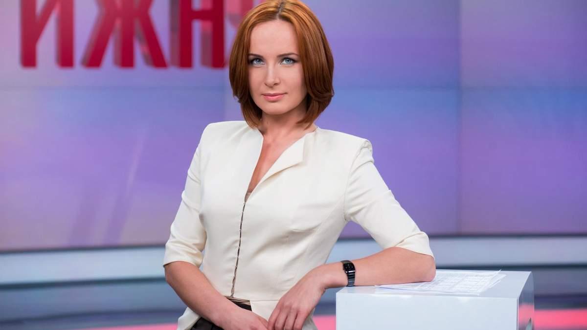 """Юлия Бориско уволилась из """"ТСН"""""""