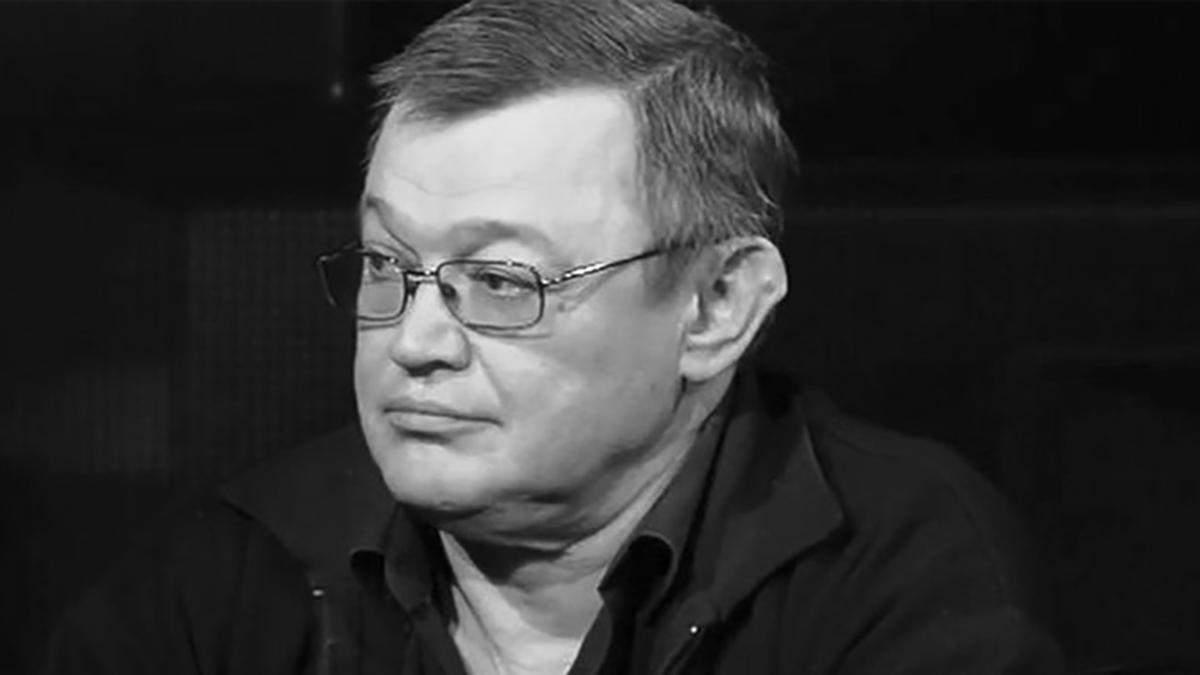 Помер Михайло Смирнов