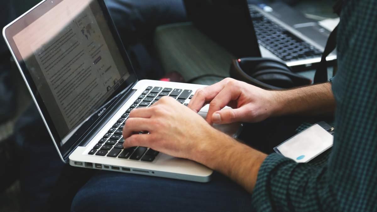 Що подарувати на День програміста 2020: добірка кращих ідей