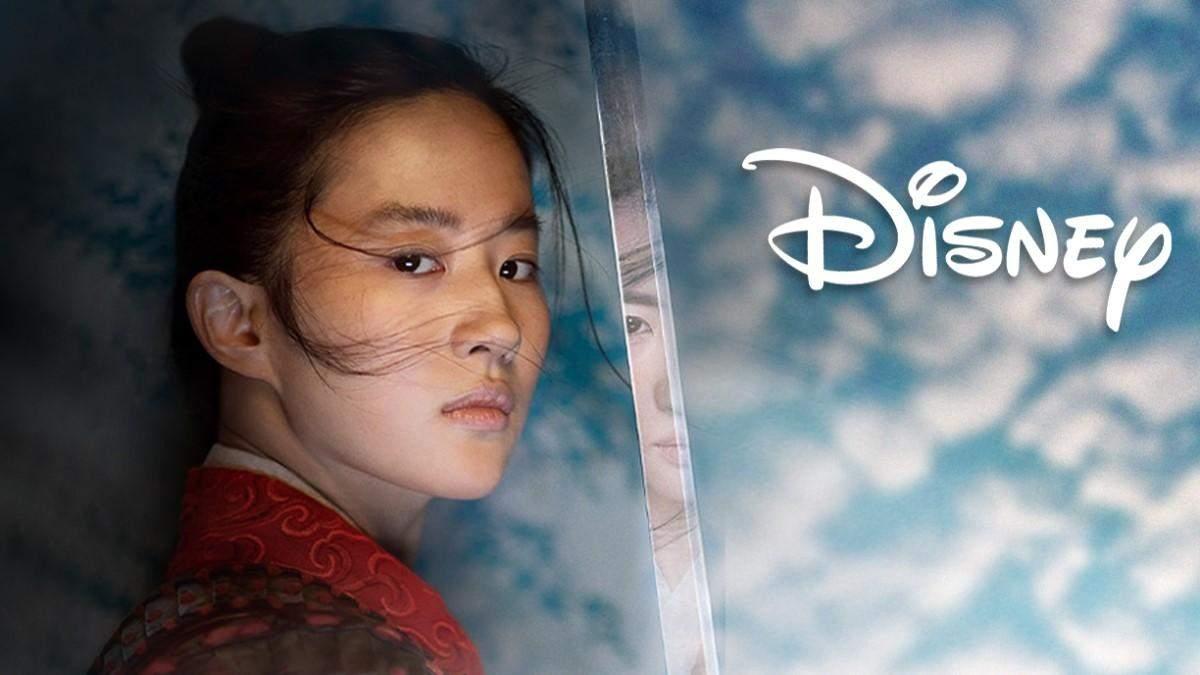 """Disney прокоментував скандал з """"Мулан"""""""