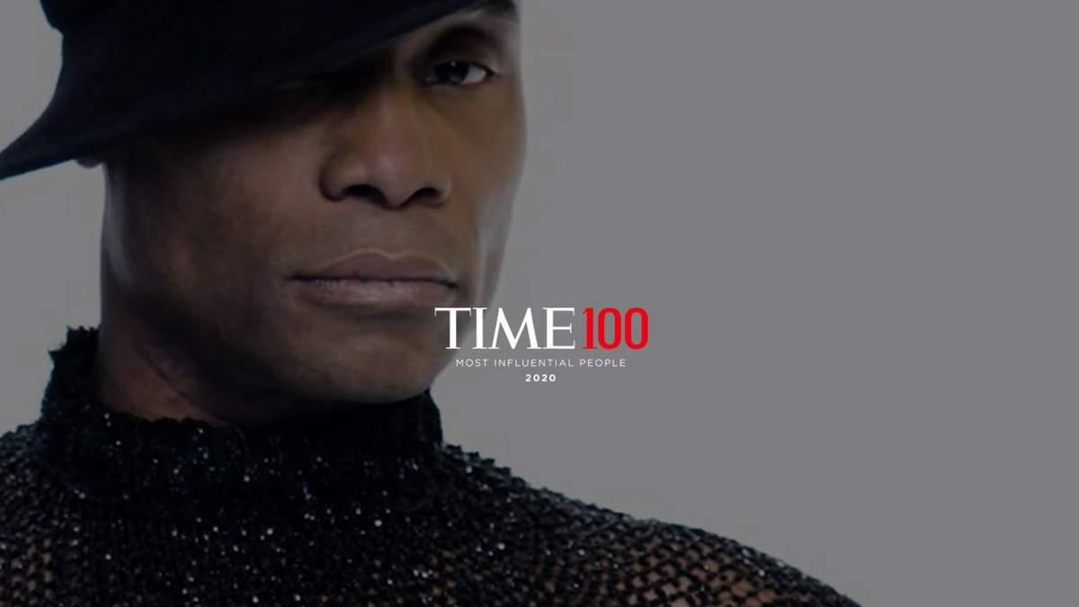 Журнал Time назвал самых влиятельных людей мира в 2020 году