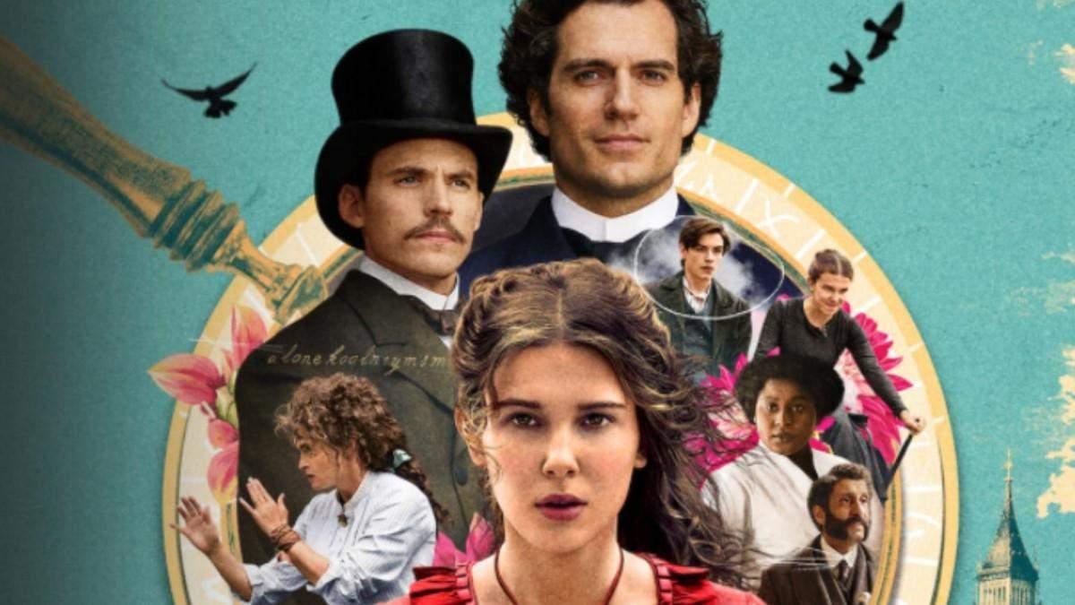 Цікаві деталі про фільм Енола Холмс 2020 – огляд нового фільму Netflix