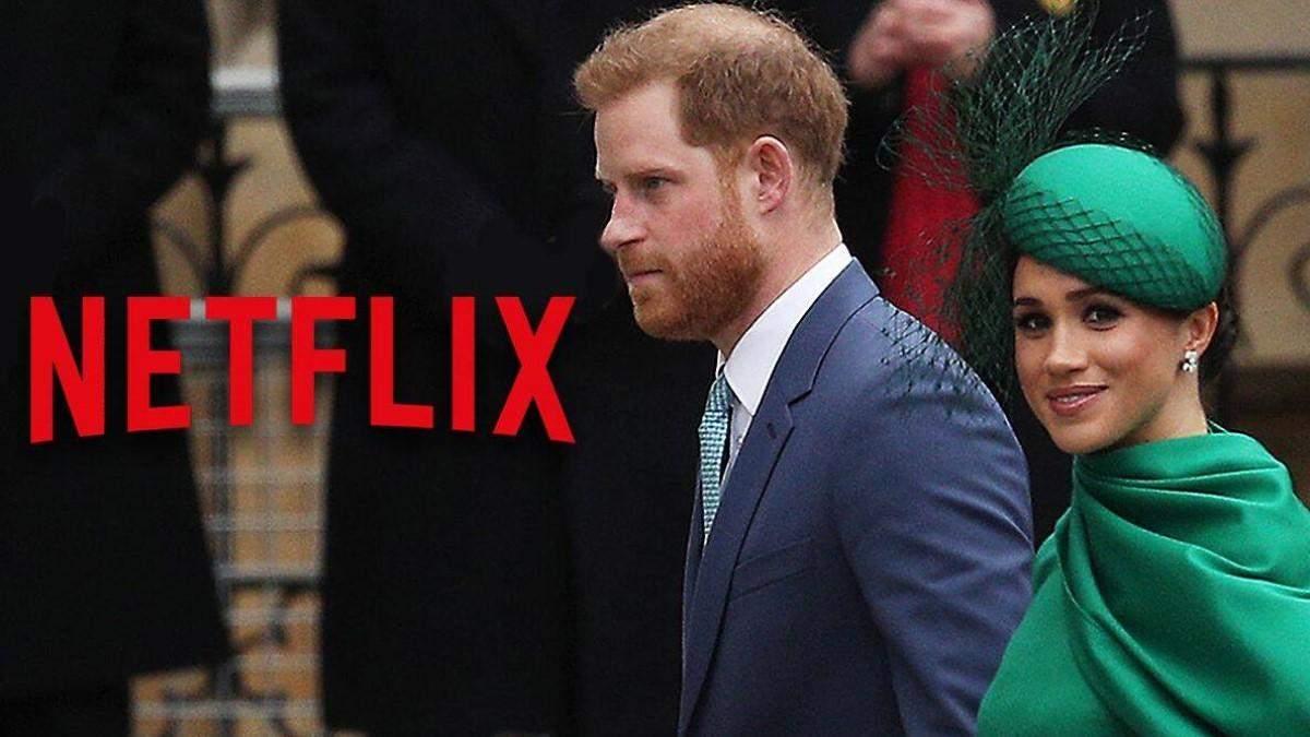 Принц Гарри и Меган Маркл опровергли слухи о реалити-шоу
