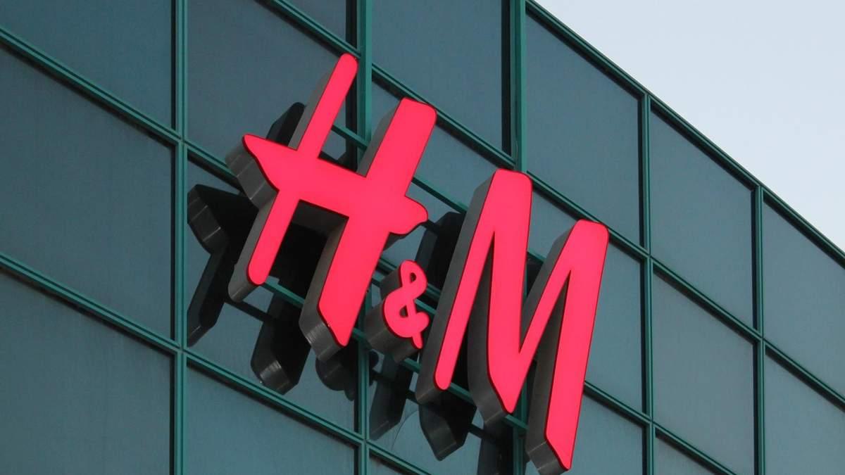 H&M закриває магазини