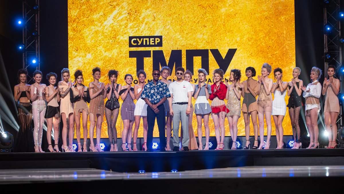 Супер топ-модель по-українськи 2020 – 4 сезон 1 випуск дивитися онлайн