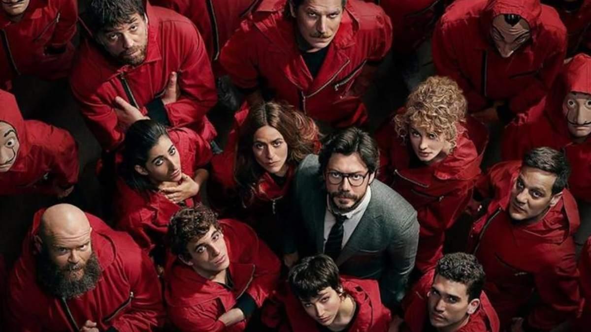 """Фінальний сезон: у мережі з'явились кадри зі зйомок серіалу """"Паперовий будинок"""""""