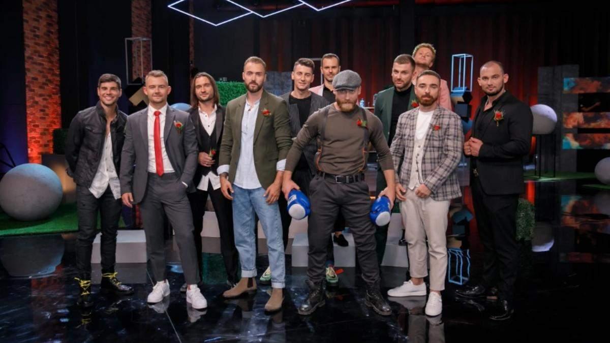 Холостячка: все участники шоу
