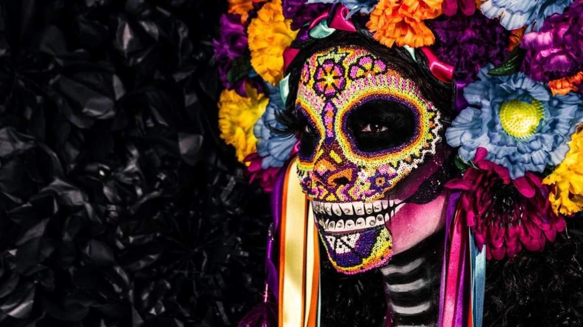 Як святкують День Мертвих у Мексиці