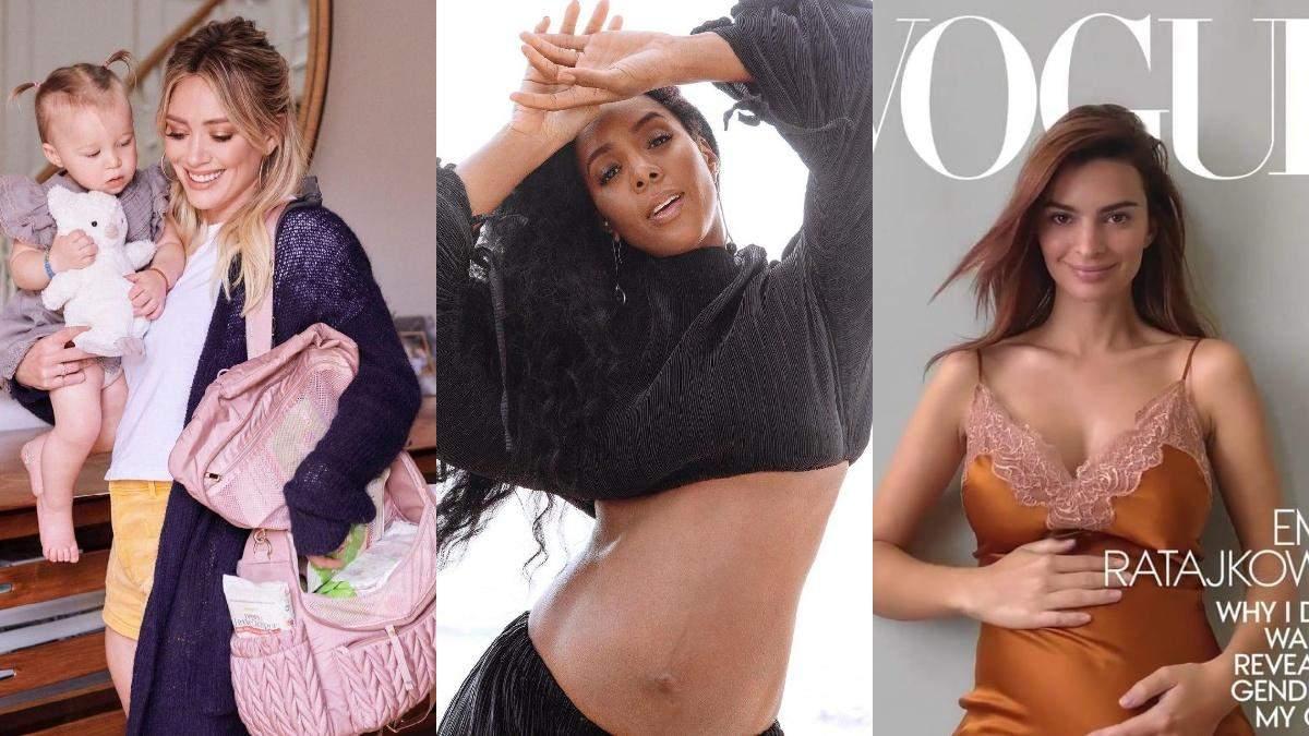 Какие знаменитости сообщили о беременности: фото