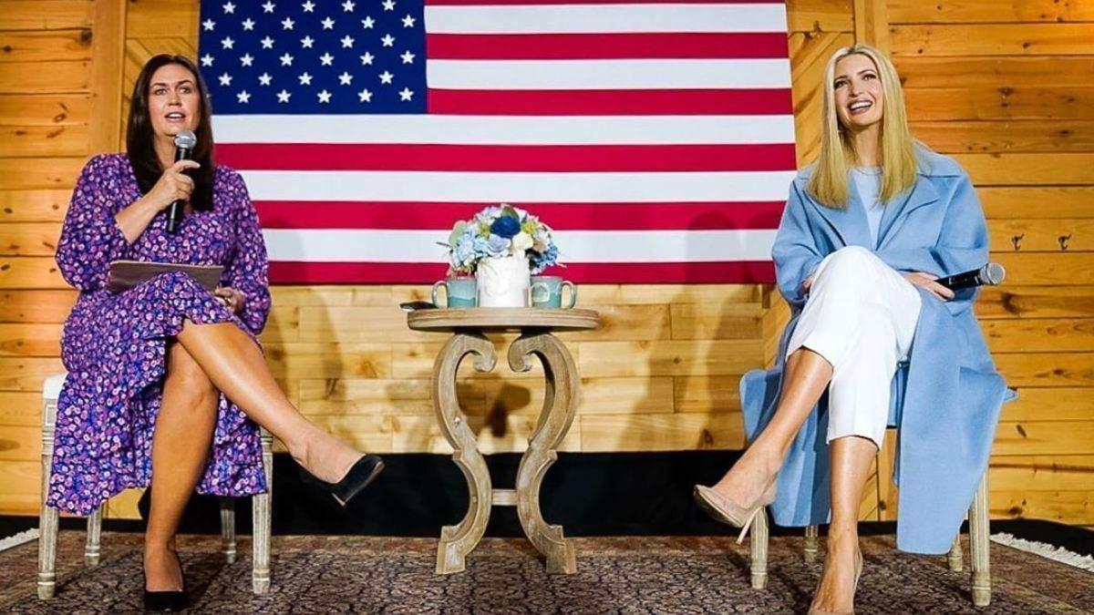 Иванка Трамп предстала перед публикой в безупречном образе