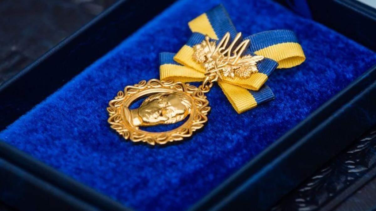 Шевченківська премія 2021