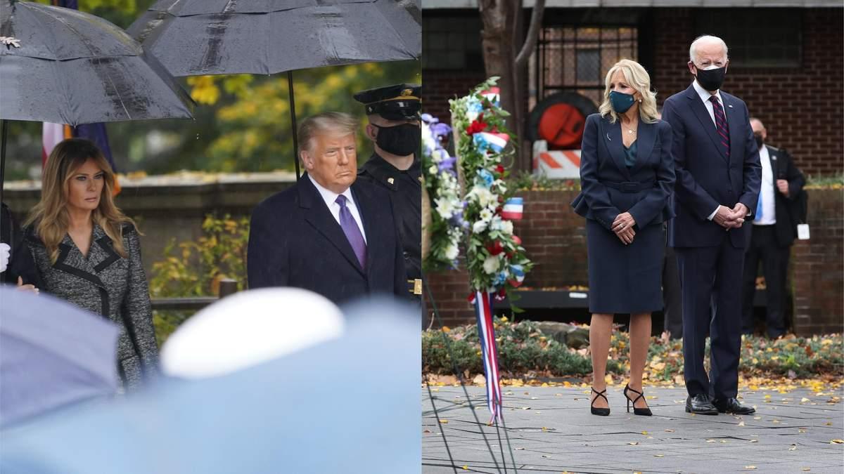 Супруги Трамп и Байден в День Ветеранов