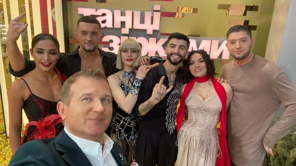 Танцы со звездами 2020 полуфинал шоу: опрос
