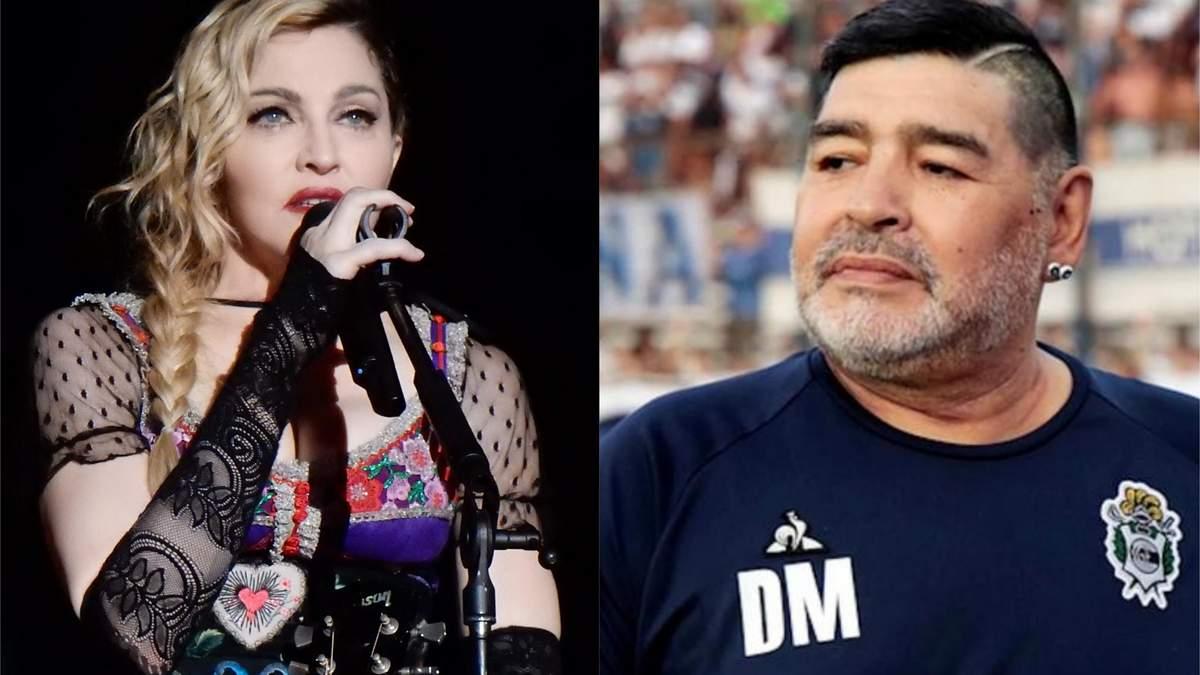 Смерть Марадони переплутали із смертю Мадонни