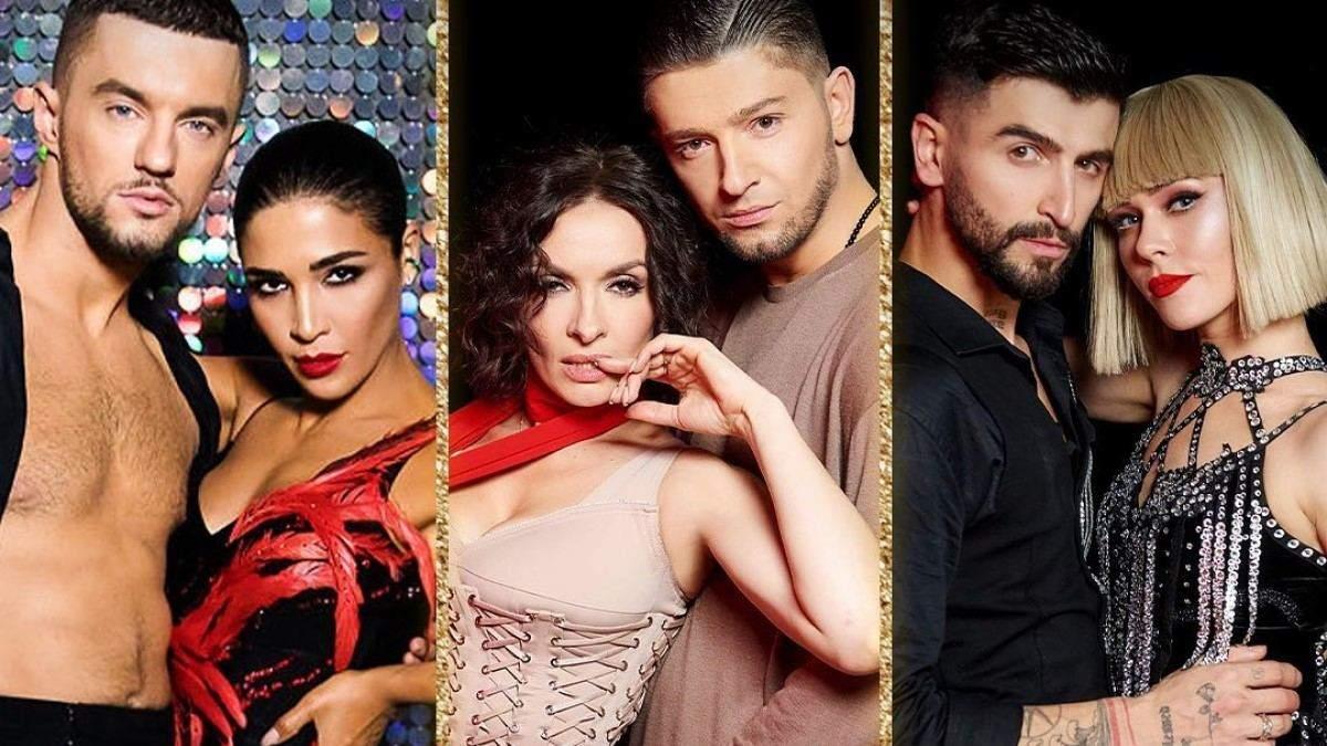 Хто стане переможцем Танців з зірками 2020: опитування